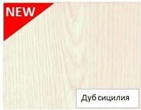 Панель стінова МДФ 148*2600 Дуб сицилія