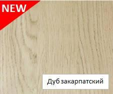 Стеновые панели 148*2600 Дуб закарпатский