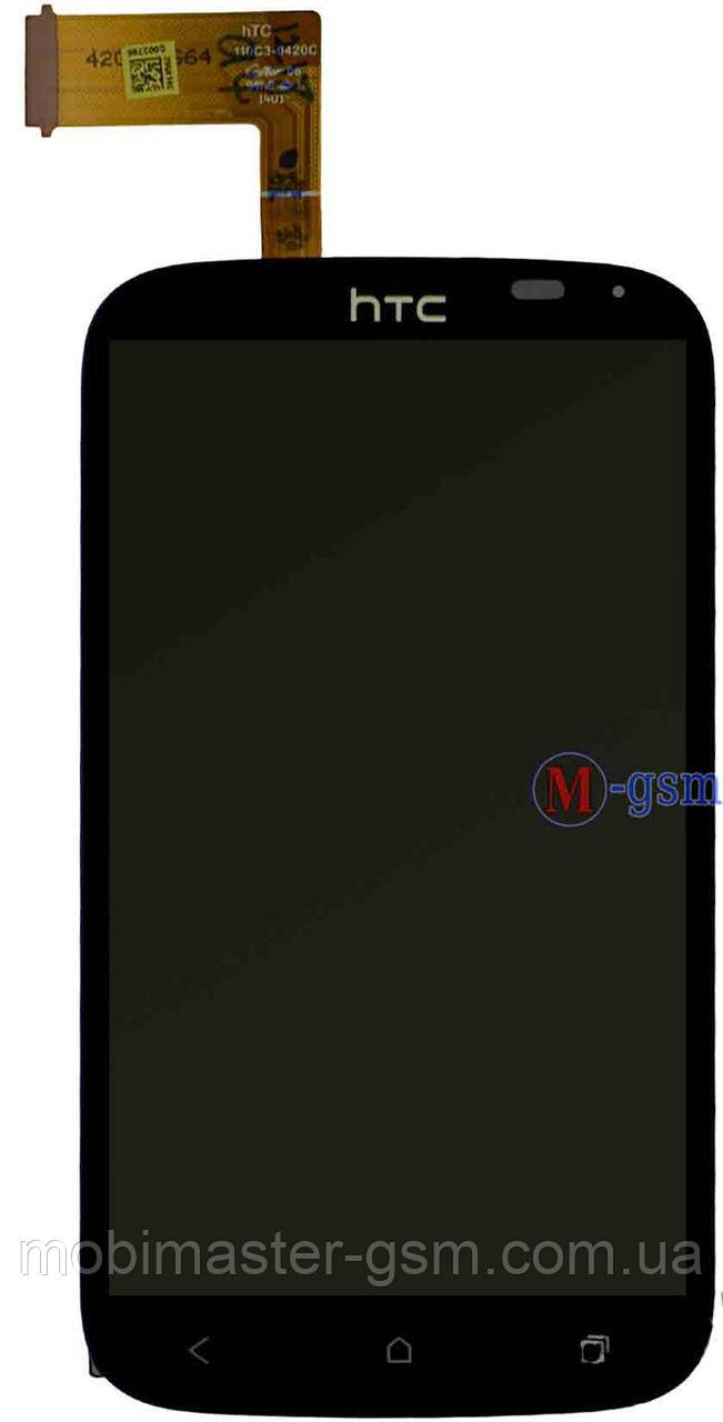 LCD модуль HTC T328e (desire X) черный