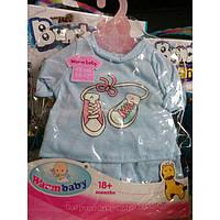 Одежда для куклы-пупса на 42см