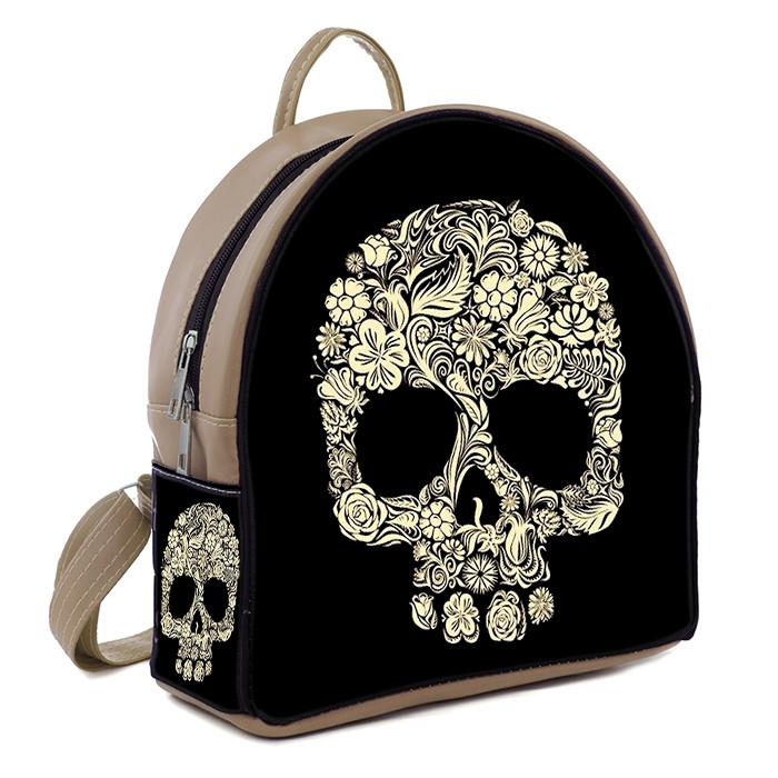 Бежевый модный городской рюкзак с принтом Череп