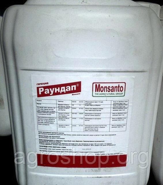 Гербицид РАУНДАП (глифосат 480г/л) 20 л. (лучшая цена купить)
