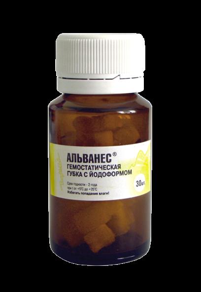 Альванес губка з йодоформом (губка, 30шт)