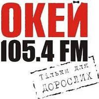 Реклама на радио Ок ФМ