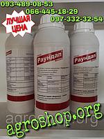 Гербицид РАУНДАП (глифосат 480 г/л) 1л. (лучшая цена купить оптом и в розницу)