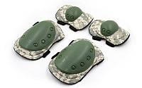 Защита тактическая - комплект/опт+розн/ (наколенники + налокотники)
