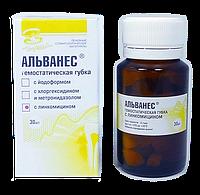 Альванес губка с линкомицином (губка, 30шт), ВладМиВа
