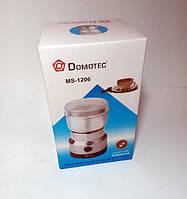 Кофемолка Domotec MS-1206, ТОП ВЫБОР !