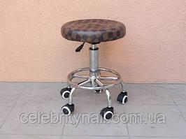 Стул мастера без спинки на колесиках (шахматка коричневая)