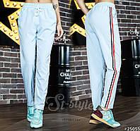 Молодежные брюки с лампасами и карманами