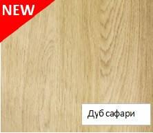 Панель МДФ 148*2600 Дуб сафари