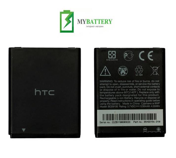 Оригинальный аккумулятор HTC BD29100 для HTC HD3,T9292,A510E, HD7, HD7S, Wildfire S