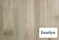 Панель МДФ 148*2600 Бамбук