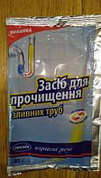 Премія засіб для розчинення забруднень у каналізаційних трубах 80 г  , фото 1