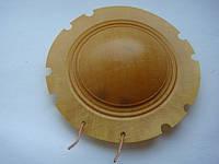 мембрана h711 (капрон) для рупора, колокола 40w