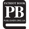 Patriot Book