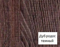 Панель МДФ 148*2600 Дуб родос темный