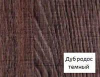 Панель МДФ 148*2600 Дуб родос темний