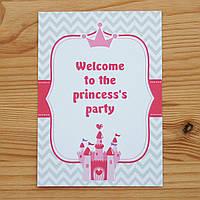 Пригласительные на день рождения, Принцесс пати