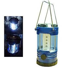 Кемпинговый туристический фонарь лампа с регулятором яркости и компасом.