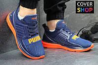 Кроссовки Puma Ignite Limitless, темно-синие с оранжевым, материал - мелкая сетка, подошва - пенка