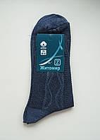 Носки мужские в сеточку(джинс)