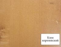 Панель МДФ 148*2600 Клен королівський