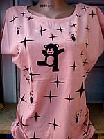 Женская футболка 0999 с.т