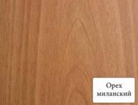 Панель 148*2600 Орех миланский