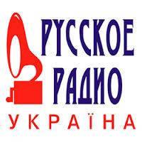 Реклама на радио Русское радио Украина