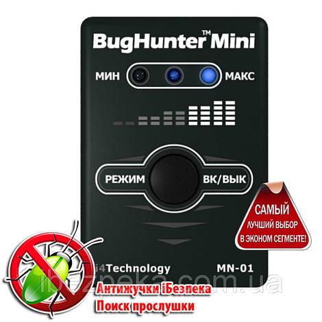 BugHunter Mini - детектор жучков