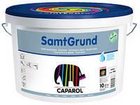 Краска-грунт Caparol SamtGrund B1, 10л