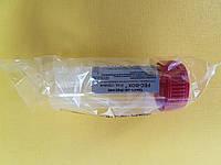 Контейнер для сбора кала стерильный 30мл FL Medical