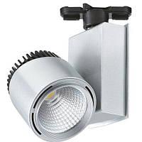 Светильник трековый HOROZ ELECTRIC MADRID-40 HL 829L led 40W серебро