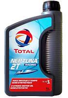 TOTAL NEPTUNA 2T Racing - масло для 2-тактных двигателей - 1 литр