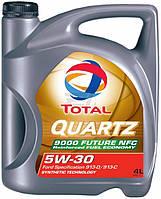 Total QUARTZ 9000 Future NFC 5w30 - моторное масло синтетика - 5 литров.
