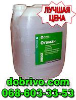 Гербицид ОТАМАН (глифосат 480 г/л) 20 л. (лучшая цена купить)