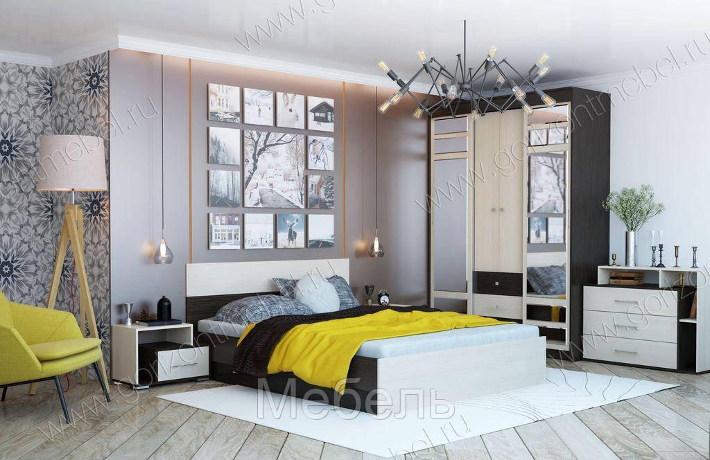Спальня модульная Юнона Горизонт Наличие уточняйте