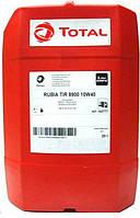 TOTAL RUBIA TIR 8900 10w40 - моторное масло полусинтетика - 20 литров.