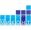 ООО «НПП «МИКОНТ»