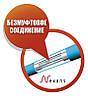 Кабель нагревательный 15,5 - 19,3 кв.м, 2600Вт, Nexans TXLP/2R, 17Вт/м , фото 3