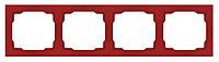 Рамка 4 поста горизонтальная ABB Neo Сталь/Терракот (3901M-A00140 35)