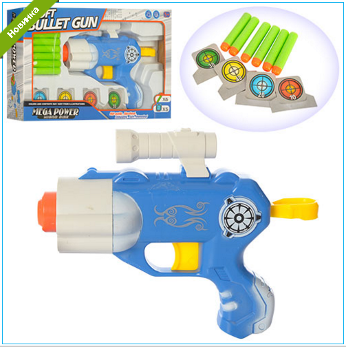 Мегабластер оружие для мальчиков.