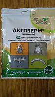 Актоверм 35мл БІОпрепарат-інсектицид для захисту картоплі, овочів та саду БТУ-Центр  , фото 1