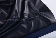 Кожа одежная наппа темно-синий 15-0027