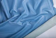 Кожа одежная наппа  голубая