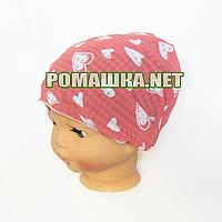 Детская косынка на резинке для девочки р. 46-48 ТМ Ромашка 3731 Алый 46