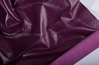 Кожа одежная наппа пурпурно-фиолетовый 15-0042