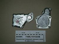 Коллектор отводящий (крышка теплообменника) (пр-ва КАМАЗ), 7406.1013246