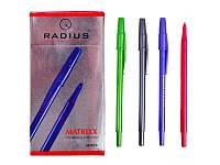 """Ручка шариковая масло """"Radius"""" """"MATRIXX"""" корпус разноцветный, синяя"""
